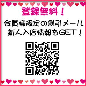 池袋素人専門JK制服いちゃキャバ【みつばちマーヤZ】 メール会員登録QRコード