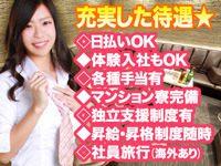 池袋素人専門JK制服いちゃキャバ【みつばちマーヤZ】 男子求人ポスター3