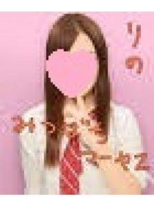 池袋素人専門JK制服いちゃキャバ【みつばちマーヤZ】 在籍キャスト りの プロフィール画像