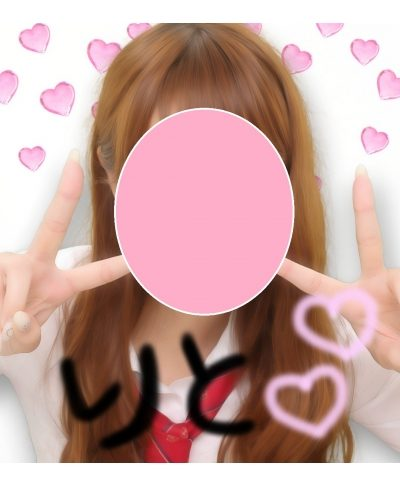 池袋JK制服いちゃキャバ【みつばちマーヤZ(ゼット)】 在籍キャスト りと プロフィール画像
