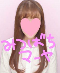 池袋素人専門JK制服いちゃキャバ【みつばちマーヤZ】 在籍キャスト りず プロフィール画像