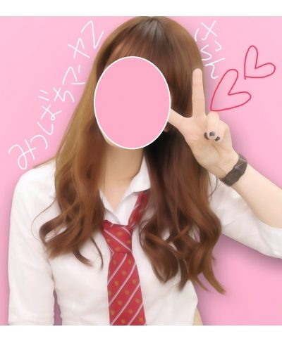 池袋JK制服いちゃキャバ【みつばちマーヤZ(ゼット)】 在籍キャスト さらん プロフィール画像