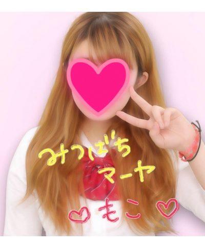池袋JK制服いちゃキャバ【みつばちマーヤZ(ゼット)】 在籍キャスト まりんプリクラ