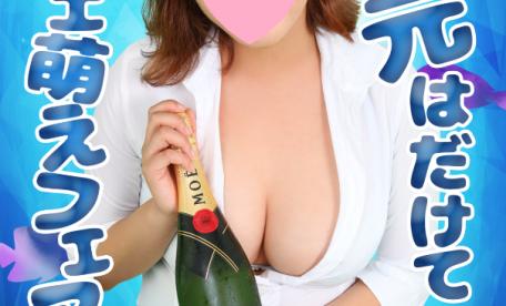 池袋JK制服いちゃキャバ【みつばちマーヤZ(ゼット)】 もえみ 胸元はだけてモエ萌フェアポスター