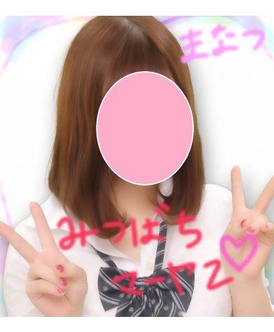 池袋JK制服いちゃキャバ【みつばちマーヤZ(ゼット)】 在籍キャスト まなつ プロフィール画像