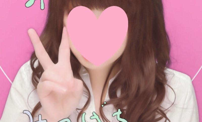 池袋JK制服いちゃキャバ【みつばちマーヤZ(ゼット)】 在籍キャスト ぐみ プロフィール画像