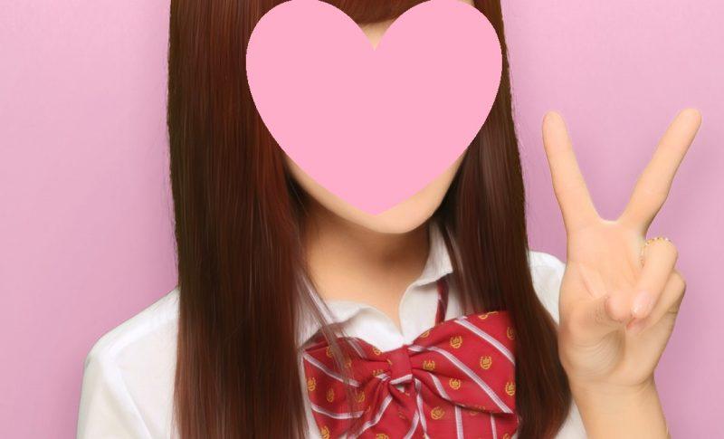 池袋JK制服いちゃキャバ【みつばちマーヤZ(ゼット)】 在籍キャスト やえ プロフィール画像