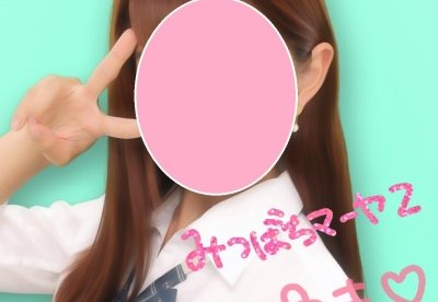 池袋JK制服いちゃキャバ【みつばちマーヤZ(ゼット)】 在籍キャスト こゆき プロフィール画像
