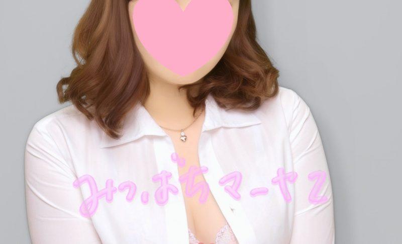 池袋JK制服いちゃキャバ【みつばちマーヤZ(ゼット)】 すずのプリクラ
