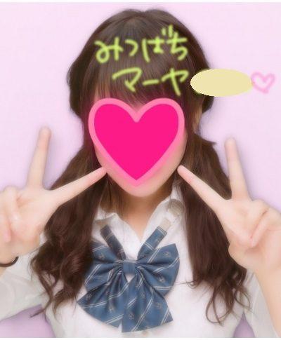 池袋JK制服いちゃキャバ【みつばちマーヤZ(ゼット)】 もんプリクラ