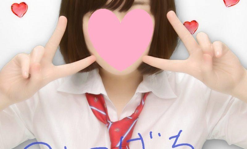 池袋JK制服いちゃキャバ【みつばちマーヤZ(ゼット)】 あきほプリクラ