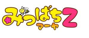 池袋JK制服いちゃキャバ【みつばちマーヤZ(ゼット)】 ロゴ