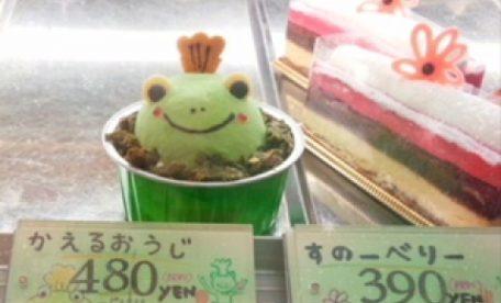 池袋JK制服いちゃキャバ【みつばちマーヤZ(ゼット)】 あきほ 福岡のケーキ