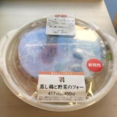 池袋JK制服いちゃキャバ【みつばちマーヤZ(ゼット)】 れむ 初タイ料理