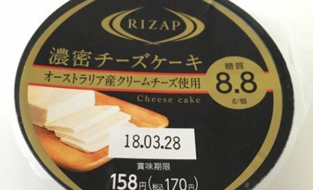 池袋JK制服いちゃキャバ【みつばちマーヤZ(ゼット)】 むぎ 濃密チーズケーキ