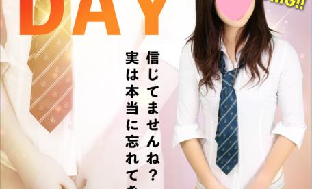 池袋JK制服いちゃキャバ【みつばちマーヤZ(ゼット)】 るりか スカート履いてくるの忘れちゃったポスター