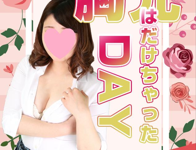 池袋JK制服いちゃキャバ【みつばちマーヤZ(ゼット)】 すずの 胸元はだけちゃったdayポスター