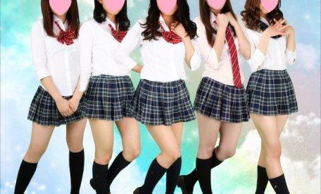池袋JK制服いちゃキャバ【みつばちマーヤZ(ゼット)】公式HP お客様感謝祭3daysポスター